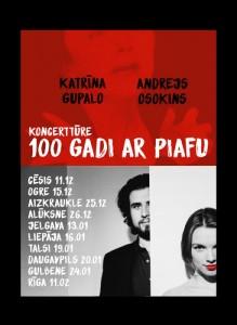 Gup100-gadi-ar-piafu