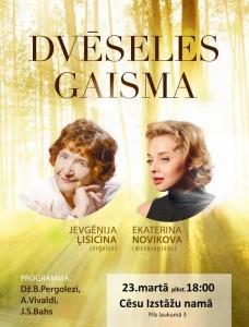 Dveseles_gaisma_Cesis2