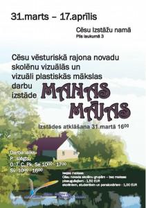 afisa_manas_majas